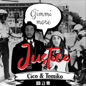 【New Graphics-Looping on Spotify】GIMMI MORE