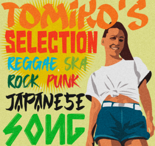 【Spotify】Tomiko's Japanese song Selection